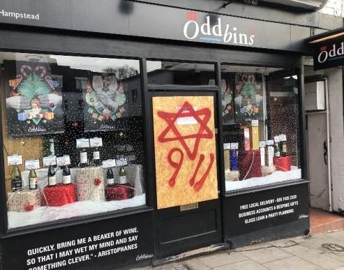 Anti-Semitic Graffiti in Hampstead