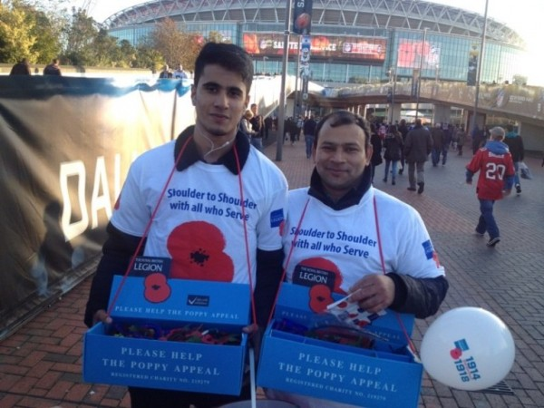 poppy appeal wembley inset