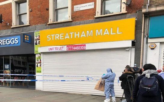 Police cordon streatham high street