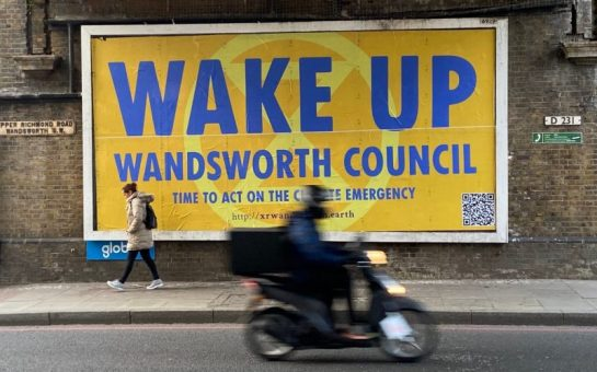 Wake up Wandsworth billboard