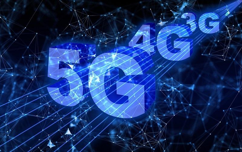 giant 5g logo