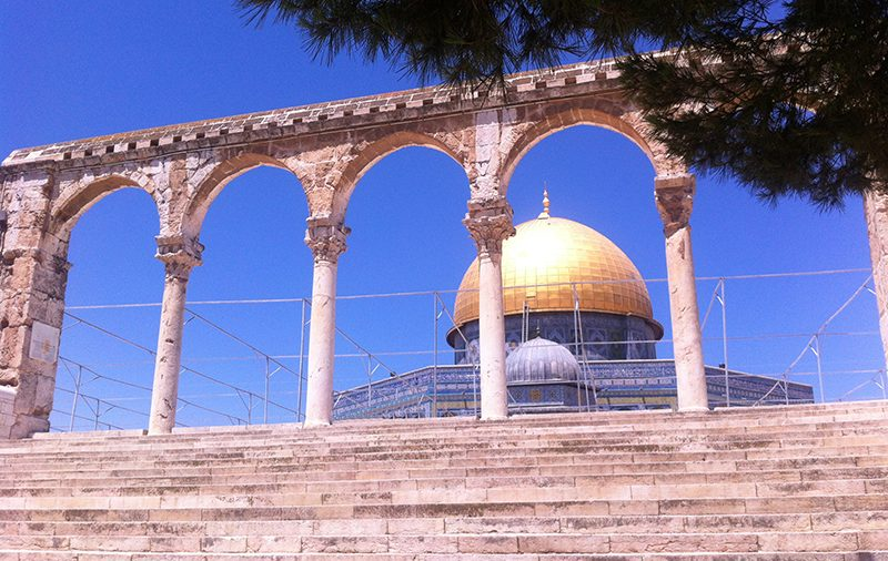 Header image of the Dome of the Rock, Jerusalem